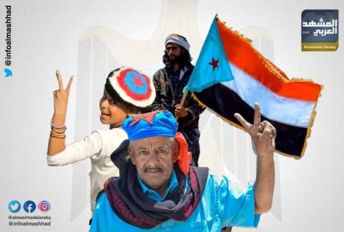 تظاهرة ضخمة في شبوة لردع حزب الإصلاح الإخواني (انفوجرافيك)