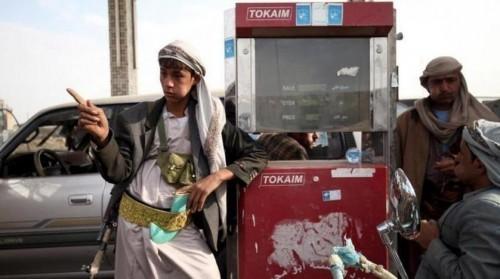 جباية الأموال.. حل حوثي متجدد للتغطية على أزمة النفط في صنعاء