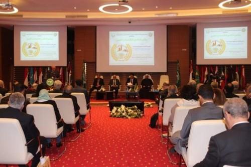 اليوم.. انطلاق أعمال مؤتمر المنامة وسط مشاركة عربية ودولية
