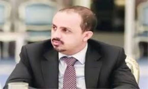 صحفي سعودي يُهاجم الإرياني بطريقة لاذعة: منطقك خيانة!