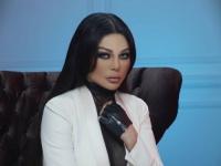 شاهد أول صورة لهيفاء وهبي بعد تعافيها من أزمتها الصحية