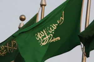 الشورى السعودي يستنكر تقرير مجلس حقوق الإنسان بالأمم المتحدة بشأن خاشقجي