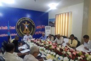 تفاصيل الاجتماع الدوري للهيئة الإدارية للجمعية الوطنية بالمجلس الانتقالي