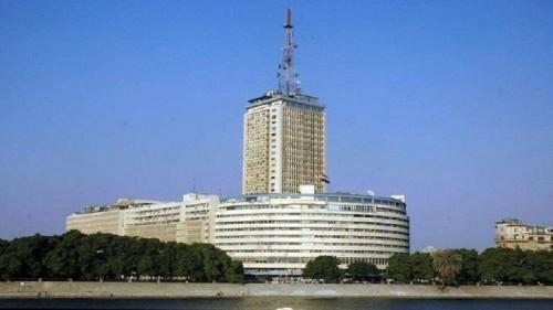 مادة بلائحة العاملين تهدد مذيعات تلفزيون مصر الرسمي