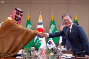 ولي عهد السعودية يعقد جلسة مشاورات مع الرئيس الكوري لبحث مستجدات الساحة الدولية