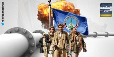 تفجير أنبوب الغاز المسال في منطقة النشيمة بشبوة (انفوجرافيك)