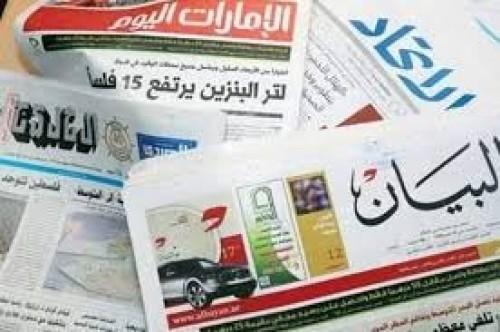 صحف إماراتية تسلط الضوء على العمليات النوعية ضد التنظيمات الإرهابية باليمن