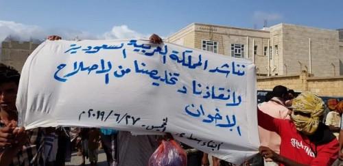 أبرزها رفض مخططات الأحمر.. رسائل قوية للحشود الجماهيرية بسقطرى (صور)