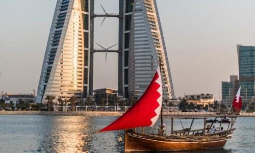البحرين تطالب رعاياها في تونس بتوخي الحذر
