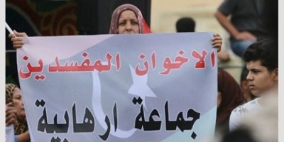 """قطر و""""الإصلاح"""" وثالثهما الإرهاب.. أبواق الإعلام ترد الدَيْن"""