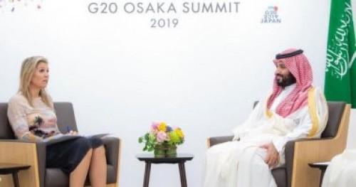 ولي العهد السعودي يجتمع مع ملكة هولندا على هامش قمة العشرين فى اليابان