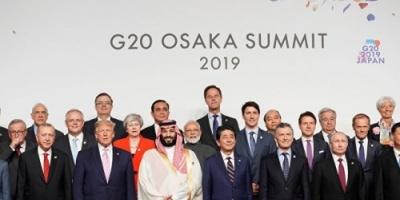 البيان الختامي لقمة العشرين يدعم الإصلاح في منظمة التجارة العالمية