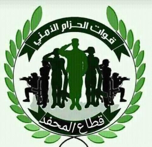 أنباء عن تعرض قائد الحزام الأمني في المحفد لمحاولة اغتيال