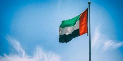 بمشاركة 1000 مسؤول.. الإمارات تستضيف فعاليات اجتماع حول المناخ