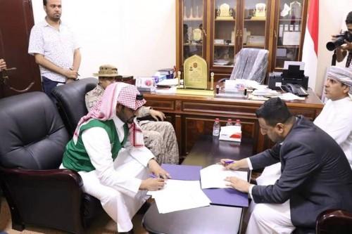 اتفاقية بين السعودية وسلطة المهرة لتزويد محطات الكهرباء بالوقود