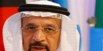 الفالح: تمديد اتفاق روسيا والسعودية لخفض إنتاج النفط سيسهم بتوازن الأسواق