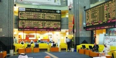 أسهم الأسواق الخليجية تشهد انتعاشًا تأثرًا بقرارات قمة العشرين