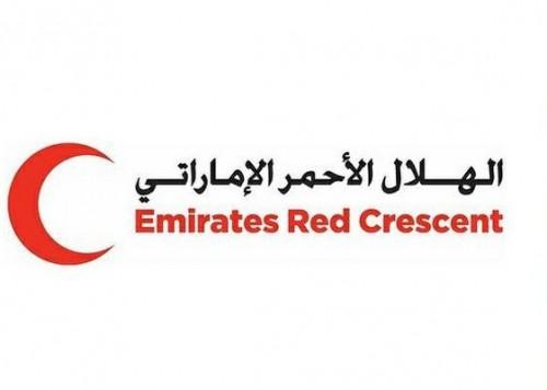 الهلال الإماراتي يطلق برنامجاً للأيتام وأصحاب الهمم بسقطرى
