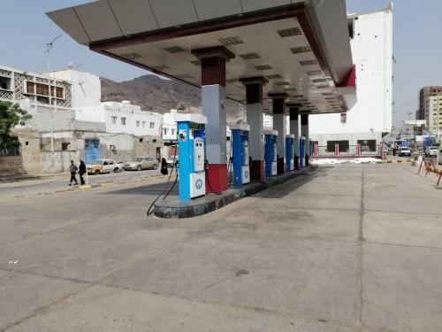 نجاح الإضراب الجزئي عن العمل بشركة النفط في عدن بنسبة 100% (صور)