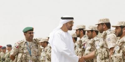 """هاشتاج """" الإمارات تقهر الحوثي """" يجتاح تويتر ويُبرز دور الإمارات المشرف باليمن"""