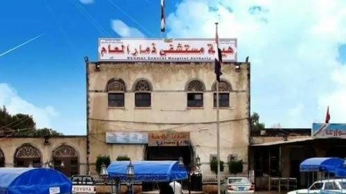 مليشيات الحوثي تفتتح سجناً سرياً جديداً أسفل مستشفى ذمار العام