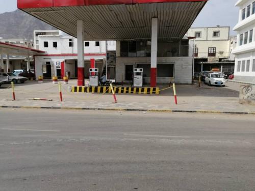 تنفيذ الإضراب الجزئي في كافة مرافق شركة النفط بعدن لليوم الثاني (صور)