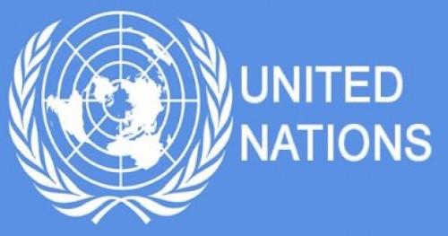 الأمم المتحدة تدعو السلطات الفنزويلية إلى إجراء تحقيق مستقل في وفاة ربان