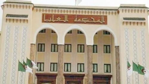 المحكمة العليا الجزائرية تتلقى ملف ضد أربعة وزراء سابقين