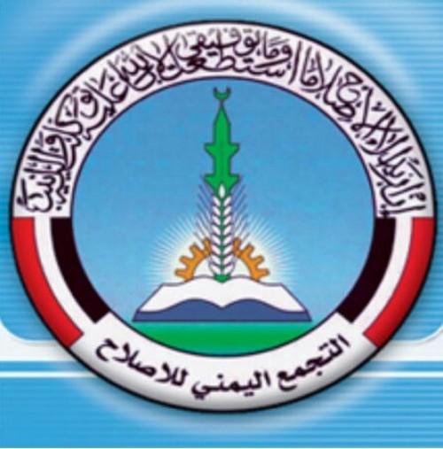على خطى الحوثي.. الإصلاح ينهب أموال الزكاة في مأرب