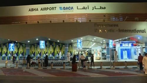 الإمارات تدين الهجوم الإرهابي الحوثي الذي استهدف مطار أبها السعودي