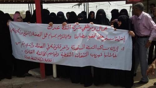 إضراب شامل في شركة مصافي عدن وشلل بكافة المنشآت والمرافق (صور)