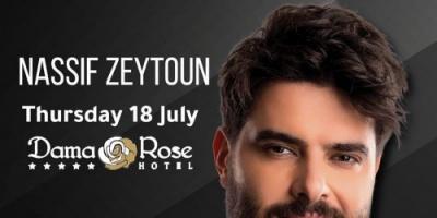 ناصيف زيتون يستعد لإحياء حفلًا غنائيًا بسوريا