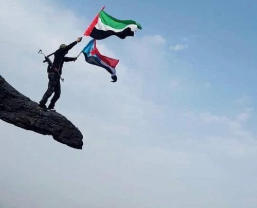 الدور الإماراتي باليمن شوكة في حلق الحوثي والإخوان