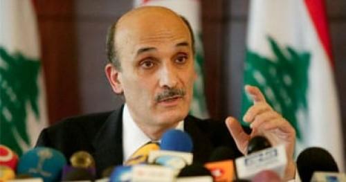 رئيس حزب القوات اللبنانية يدعو إلى التمسك بمصالحة الجبل