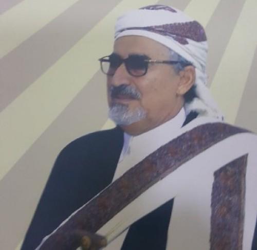 غالب ينشر جزء من مذكرات مؤسس حزب الإصلاح في اليمن
