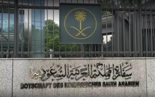 """هاشتاج """" تحذير السفارة السعودية بتركيا"""" يسجل الترند الأعلى بالإمارات"""