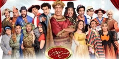 عرض الموسم الأخير من مسرح مصر بعيد الأضحى المقبل (فيديو)