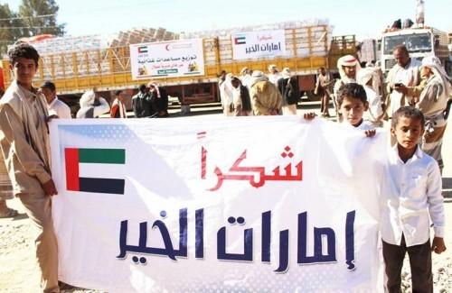 """جهود الأمن والإغاثة.. """"إنسانية الإمارات"""" التي أثارت غضب الإصلاح"""