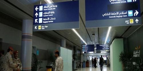 الاتحاد البرلماني العربي يدين الهجوم الإرهابي على مطار أبها