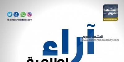 أبرز الآراء الإعلامية حول تظاهرة سقطرى الحاشدة ضد الإخوان (إنفوجراف)