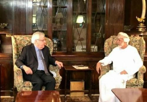غريفيث يلتقي بوزير الخارجية العماني لإحياء محادثات السلام اليمنية