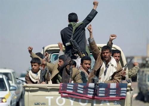 صحيفة سعودية :محاسبة دولية لجرائم المليشيات الحوثية