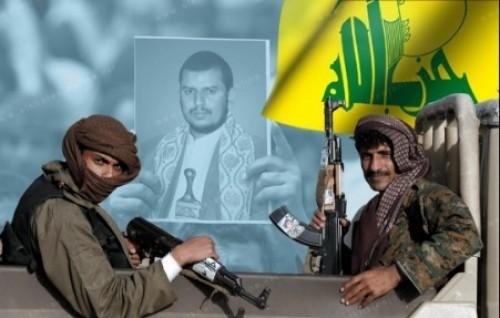 بأكثر من 73 مليون ريال.. مليشيات الحوثي تسرق أموال اليمنيين لصالح حزب الله