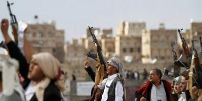 """طائفية الحوثي و"""" السلاح المفخَّخ """".. المليشيات تحرق نفسها"""