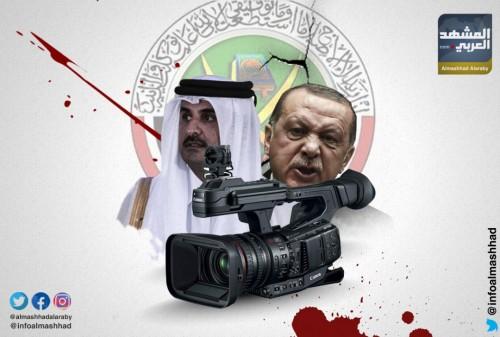 """إعلام """"الإصلاح"""".. أموال الإرهاب التي فضحت مرتزقة الشاشة الصغيرة"""