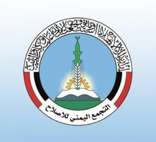 اديب السيد: الإخوان ليسوا عاجزين عن مواجهة الحوثي ولكنهم خونة وعملاء لقطر