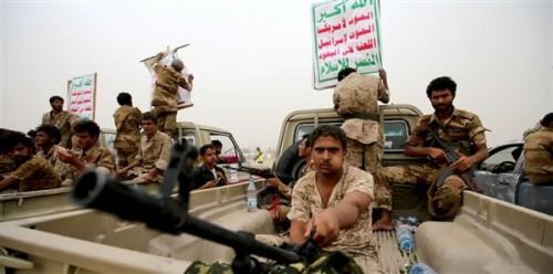 مليشيا الحوثي تُعين أحد لصوصها مديراً لمديرية الدريهمي.. تفاصيل