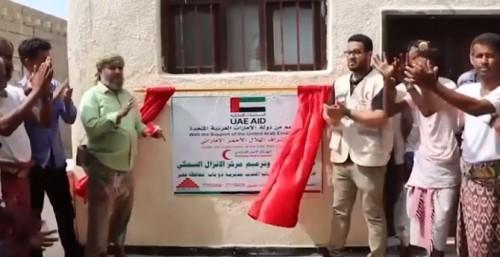 بدعم إماراتي.. افتتاح مركز للإنزال السمكي في منطقة باب المندب (فيديو)