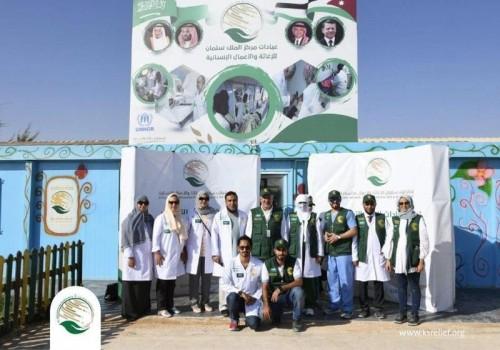 مركز الملك سلمان للإغاثة يعالج 16 ألف لاجئ سورى بمخيم الزعتري