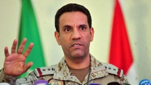 التحالف ينفي مزاعم مليشيا الحوثي بإصابة أهداف داخل السعودية